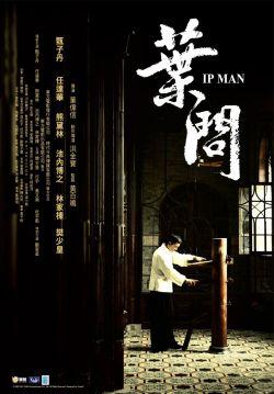Ип Ман - Yip Man