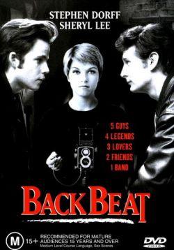 Битлз: Четыре плюс один (Пятый в квартете) - Backbeat