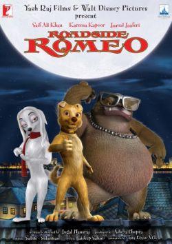 Уличный Ромео - Roadside Romeo