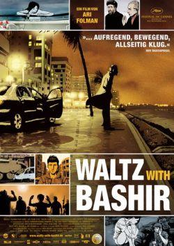 Вальс с Баширом - Vals Im Bashir