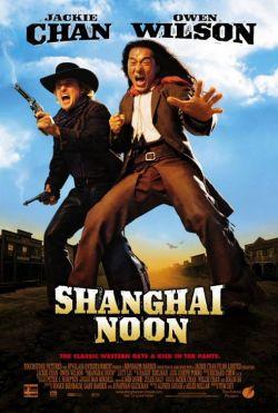 Шанхайский полдень - Shanghai Noon