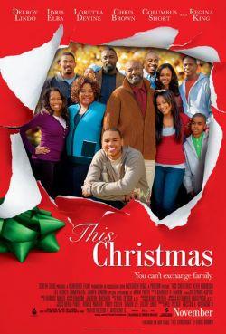 Рождество - This Christmas