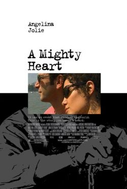 �� ������ - A Mighty Heart
