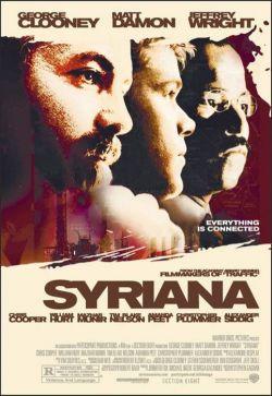 Сириана - Syriana