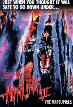 Вой 3: Сумчатые - Howling III