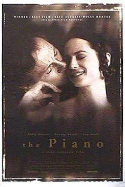 Пианино - The Piano