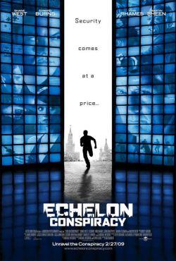Подарок - Echelon Conspiracy