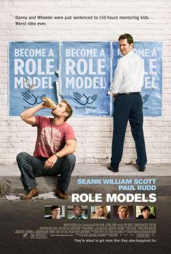 Взрослая неожиданность - Role Models