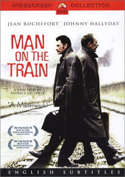 Человек с поезда - Homme du train, L