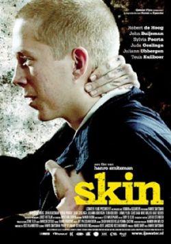 Скин - Skin