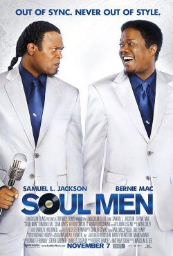 Блюзмены - Soul Men