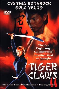 Коготь тигра 2 - Tiger Claws II