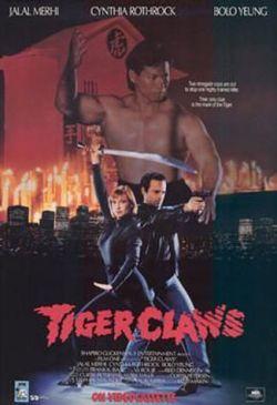 Коготь тигра - Tiger Claws