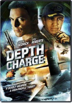 Глубинная бомба - Depth Charge