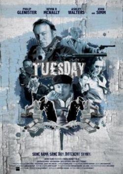 Вторник - Tuesday