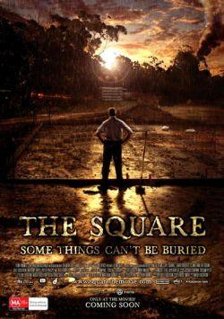 Игра по честному - The Square