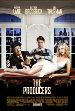 Продюсеры - The Producers