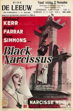 Черный нарцисс - Black Narcissus