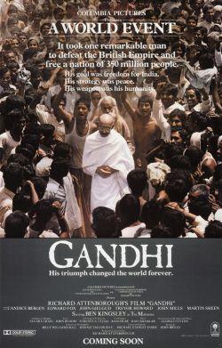 Ганди - Gandhi