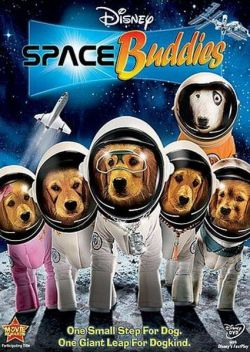 Космические друзья - Space Buddies