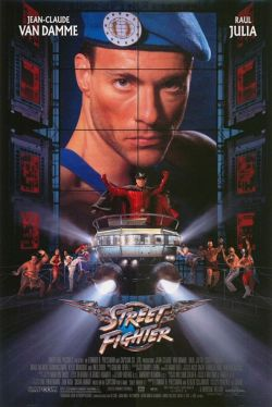 Уличный боец - Street Fighter
