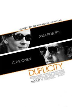 ������ ������� - Duplicity