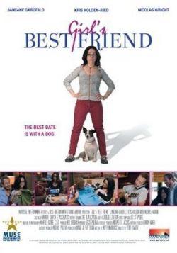 Лучший друг девушки - Girls Best Friend