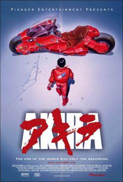 Акира - Akira