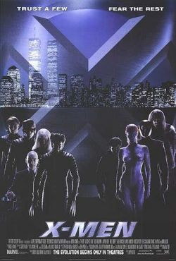 Люди Икс - X-Men