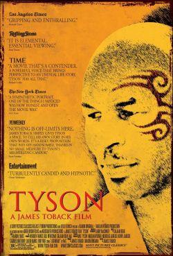 Тайсон - Tyson