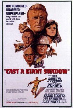 Откинь гигантскую тень - Cast a Giant Shadow