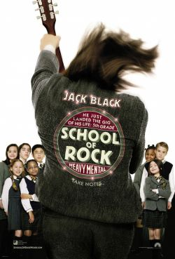 Школа рока - The School of Rock