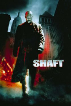 Шафт - Shaft