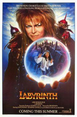 Лабиринт - Labyrinth