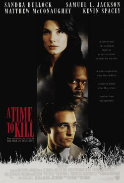 ����� ������� - A Time to Kill