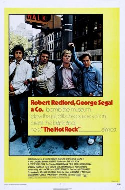 �������� ������ - The Hot Rock