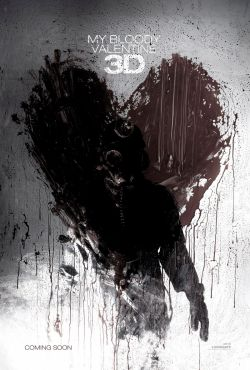 Мой кровавый Валентин - My Bloody Valentine