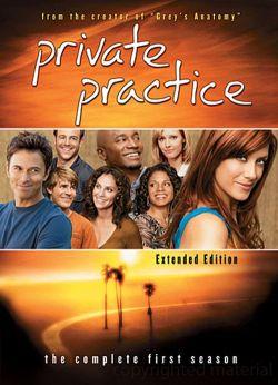 Частная практика. Сезон 1 - Private Practice. Season I