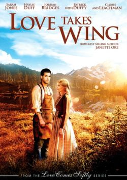 � ����� ���� ������ - Love Takes Wing