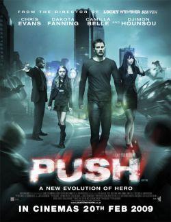 Пятое измерение - Push