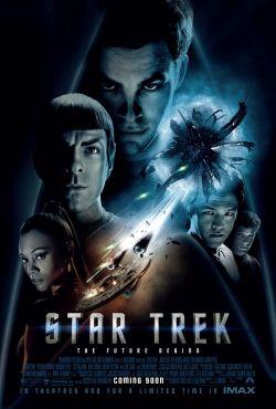 Звездный путь - Star Trek