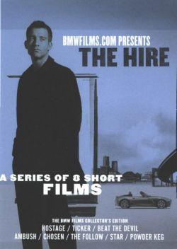 В прокат с водителем - The Hire
