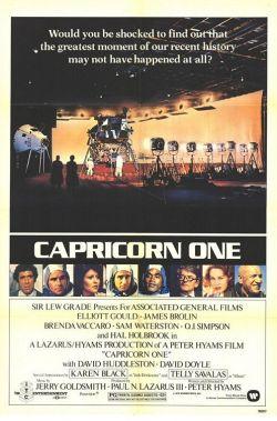 ������� ���� - Capricorn One