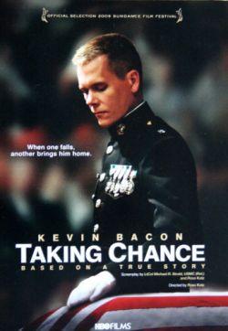 Забирая Чэнса - Taking Chance