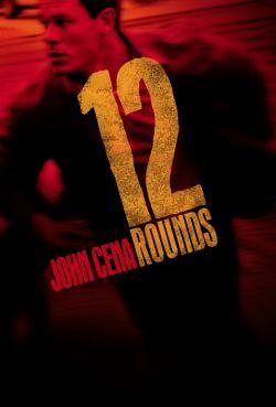 12 раундов - 2 Rounds