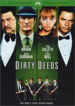 Грязные делишки - Dirty Deeds