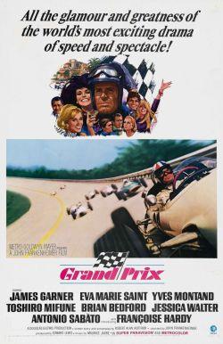 Гран при - Grand Prix