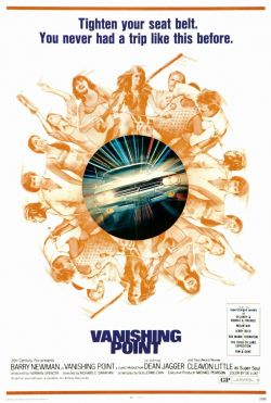 Исчезающая точка - Vanishing Point