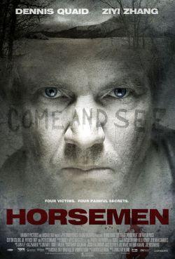 Всадники - The Horsemen