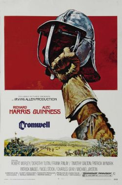 Кромвель - Cromwell